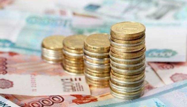 У Росії ліквідували Резервний фонд бюджету