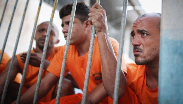 У в'язниці США сталася бійка: 7 загиблих, 17 поранених