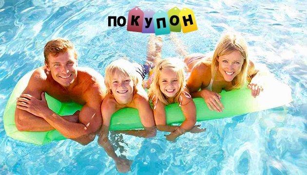 Провести день в аквапарку в Києві зі знижками від «Покупон» — легко!