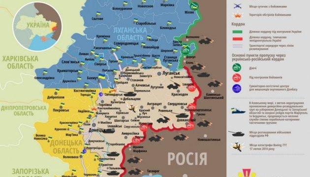 Враг обстреливает силы АТО из минометов и пулеметов крупного калибра - штаб