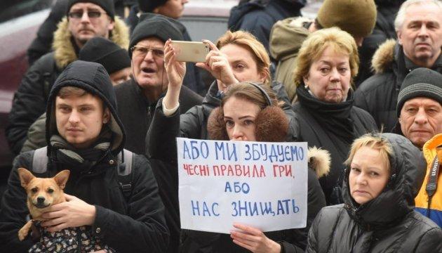 Убивство Ноздровської: активісти зібралися під прокуратуру