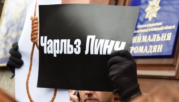 Убивство Ноздровської: активісти прийшли до поліції Вишгорода
