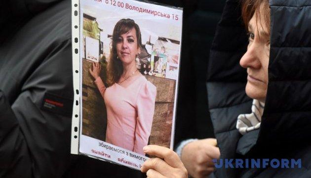 СМИ: За убийство Ноздровской задержан отец Дмитрия Россошанского