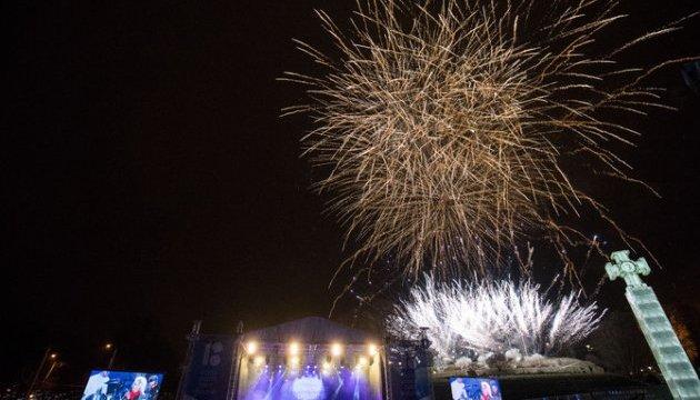 Президент Естонії вибачилася, що новорічної ночі на ТБ не пролунав гімн