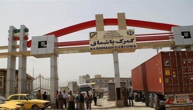 Иран вновь открыл пункты пропуска на границе с Иракским Курдистаном
