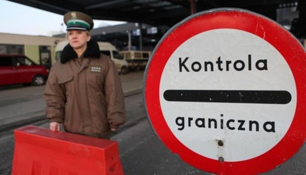 Nearly 25,000 Ukrainians refused entry to Poland in H1, 2018