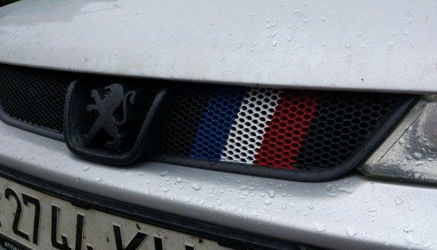 Французское правительство отказалось отменять новые налоги на бензин