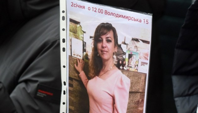 UK calls for thorough investigation into case of Nozdrovska
