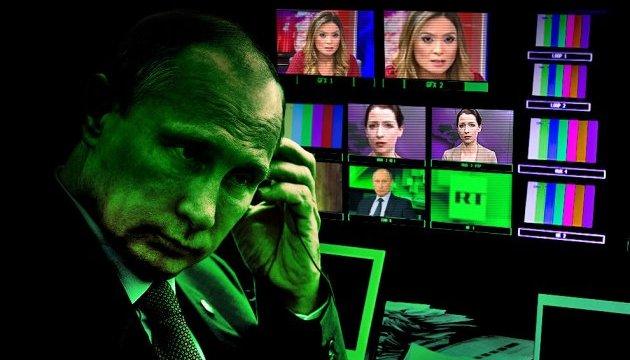 Эксперт из США рассказала, как Кремль руководит засорением медиапространства в мире