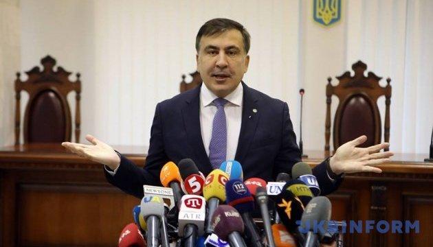 Суд в Киеве рассматривает иск Саакашвили о предоставлении статуса беженца
