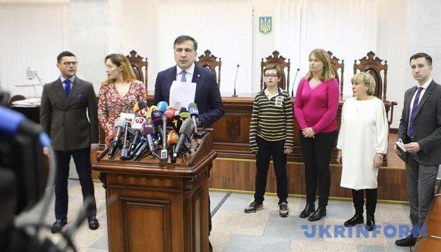 Суд почав розгляд скарги про запобіжний захід Саакашвілі
