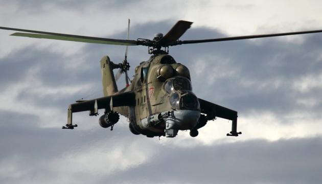 В Сирии разбился российский Ми-24, оба пилота погибли