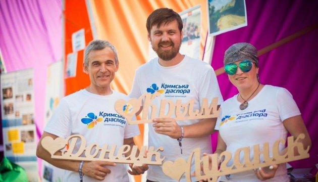 Крим. Люди зі стрижнем