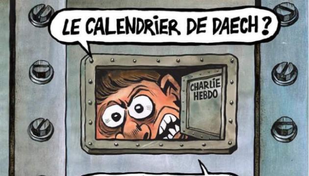 Charlie Hebdo розповів про витрати на безпеку своїх журналістів і приміщень