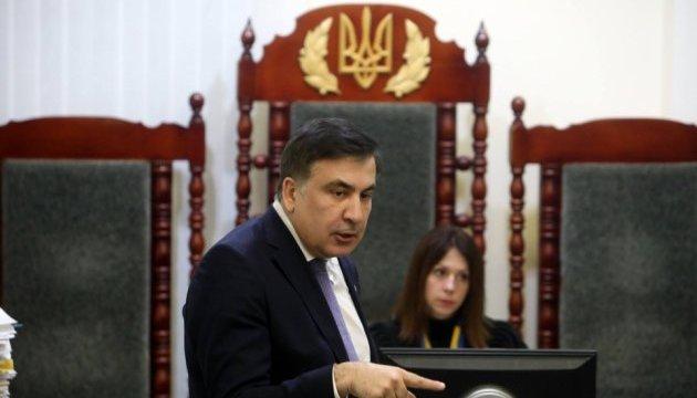 Плівки Курченка: Саакашвілі відмовився від експертизи голосу – ГПУ