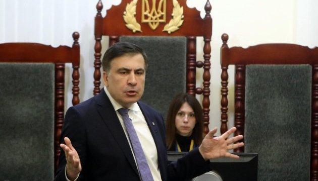 Прокуратура проводит проверку для решения о выдаче Саакашвили Грузии