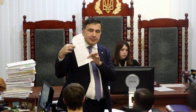 Суд вивчає докази у справі за позовом Саакашвілі проти ДМСУ