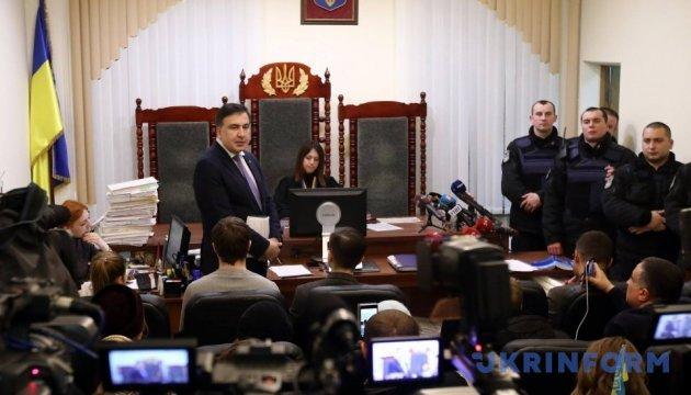Адмінсуд Києва відмовив Саакашвілі у задоволенні позову проти ДМСУ