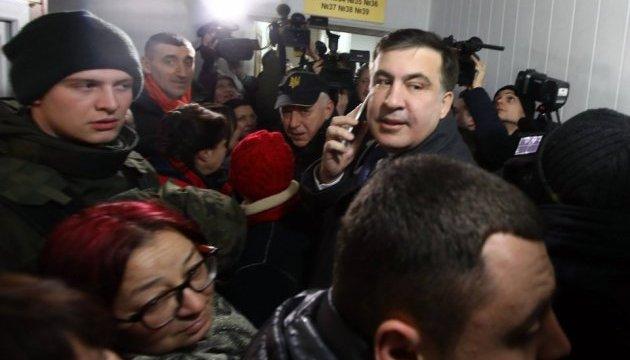 Саакашвілі оскаржить відмову у наданні статусу біженця