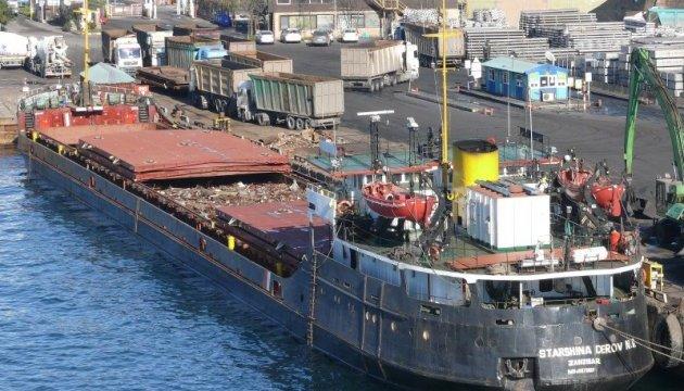 Десять украинских моряков застряли на арестованном судне в Сирии