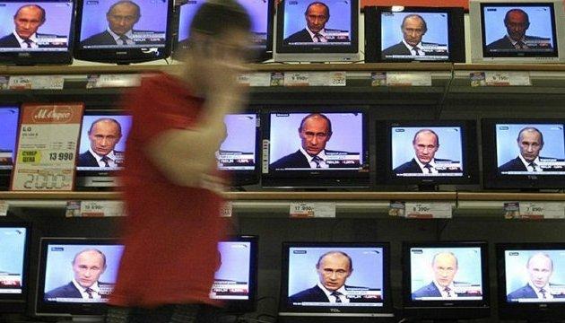 Штаты расширили список иностранных агентов России, которые маскируются под СМИ