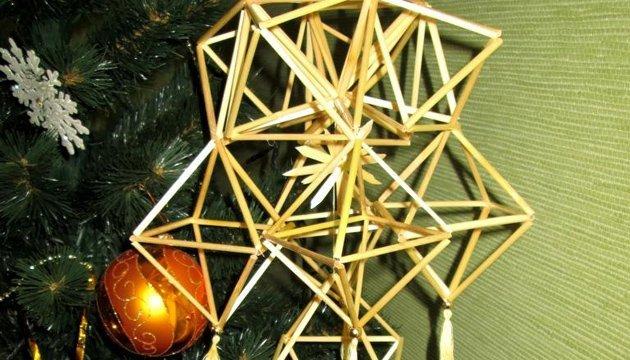 5 січня: народний календар і астровісник