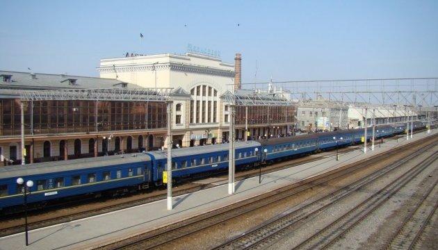 Укрзализныця назначила дополнительный поезд Киев - Тернополь