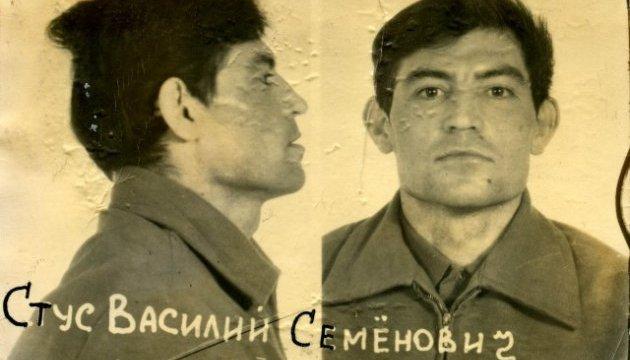 Левко Лук'яненко: На 12 днів Василя Стуса пережив його кат