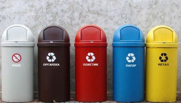 В Кабмине намерены запретить мусоропроводы в многоэтажках