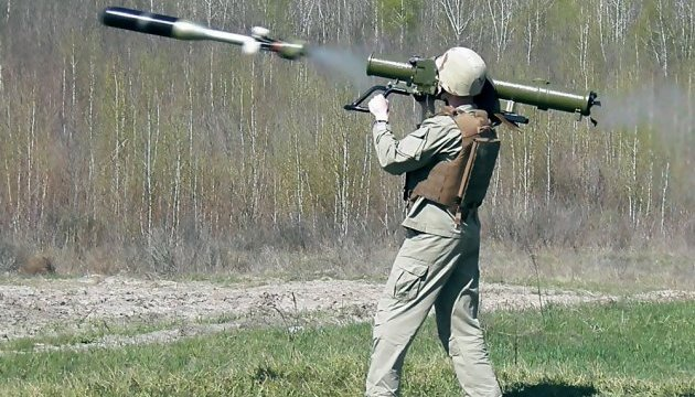 """Украинские гранатометы заменят в армии советские """"Рыси"""""""