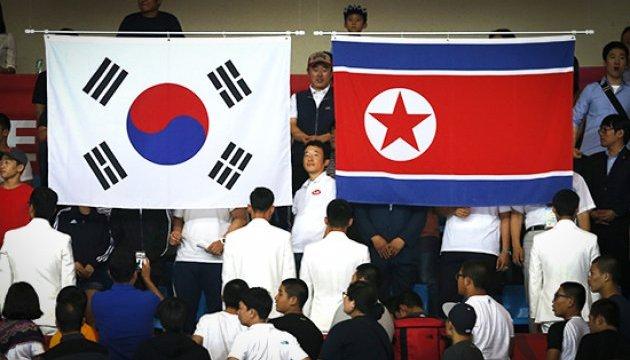 Південнокорейська делегація прибула в КНДР