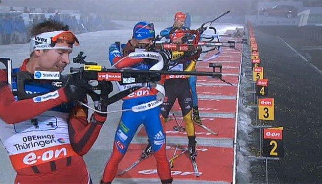 Кубок світу з біатлону: Де і коли дивитися чоловічий спринт в Оберхофі