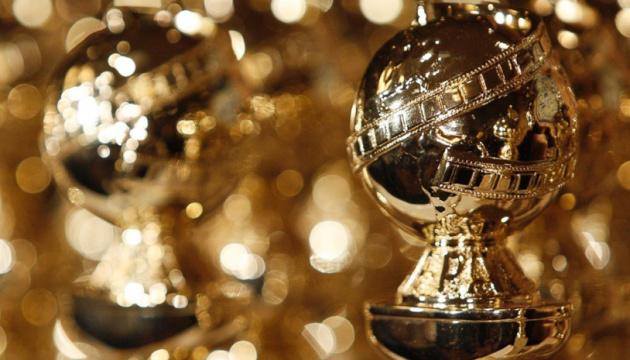 Премії «Золотий глобус-2021» вручать одночасно у двох містах