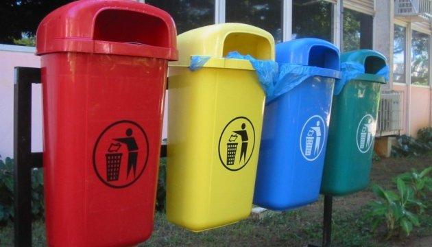 Раздельный сбор мусора внедряется в 761 населенном пункте