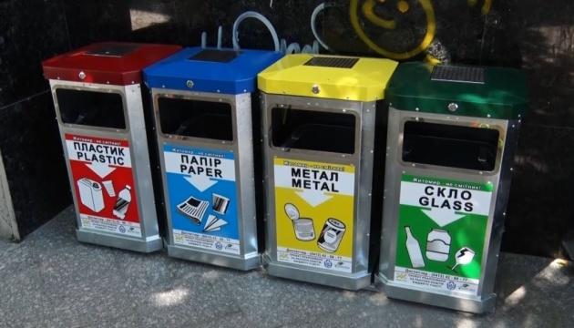 Французская SUEZ заинтересовались переработкой мусора в Украине
