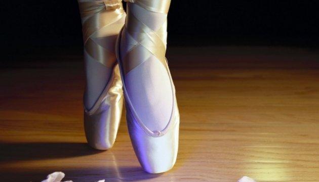 Australian Ukrainian wins prestigious ballet award