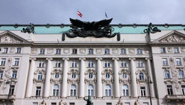Уряд Австрії провів перше засідання