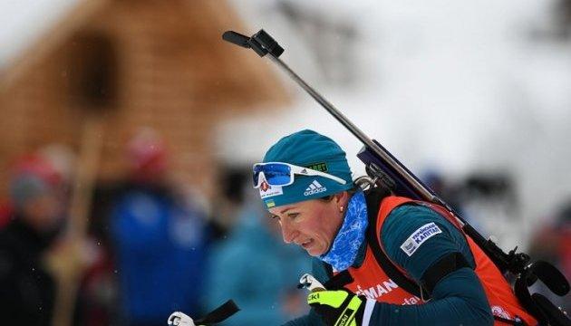 Віта Семеренко: На останньому підйомі я думала, що нікому не віддам третє місце