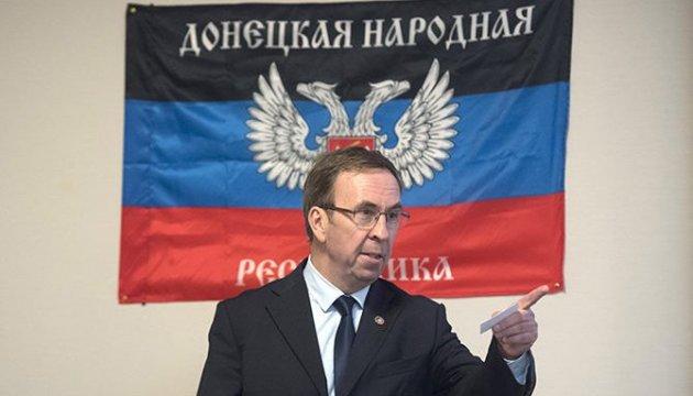Во Франции высший трибунал рассмотрит запрет «представительства ДНР»