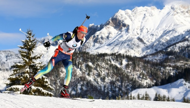 Ukraine wins gold in mixed relay at IBU Open European Championships