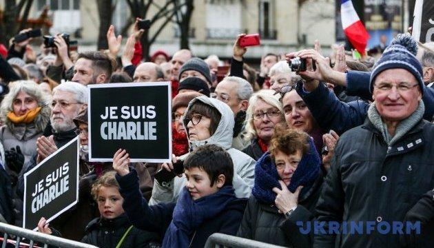 У Франції згадують жертв теракту в «Шарлі Ебдо»