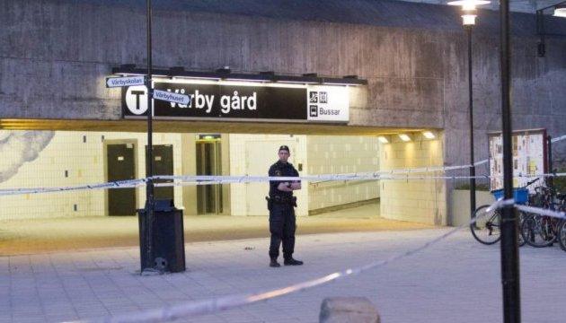Взрыв у метро в Стокгольме: один из пострадавших скончался