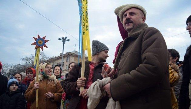 Центром Києва пройшла святкова хода звіздарів