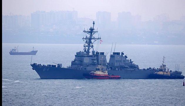 El destructor estadounidense USS Carney entra en el puerto de Odesa (Fotos)