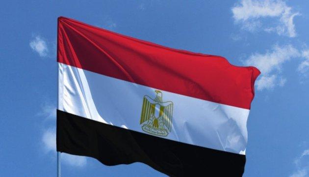 В Египте назначили дату президентских выборов