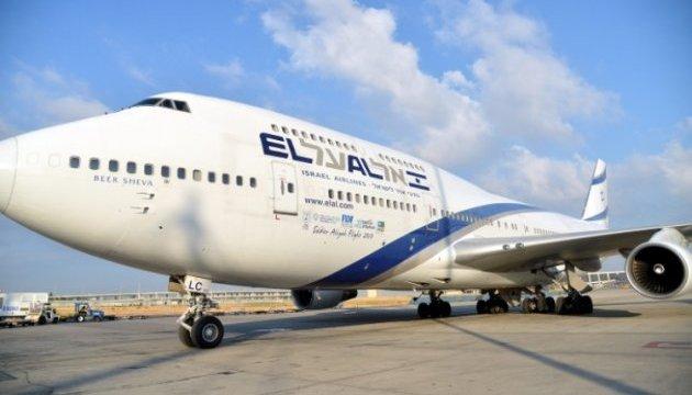 Израильская авиакомпания изменяет модель ценообразования для пассажиров