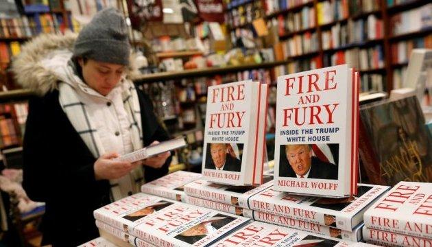 Книжный скандал в Белом доме