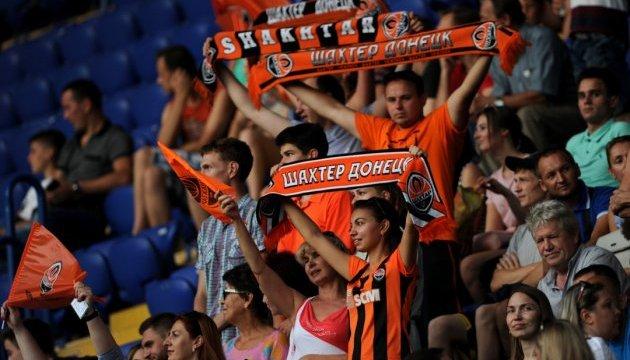 Лига чемпионов УЕФА: в продажу поступили билеты на матч
