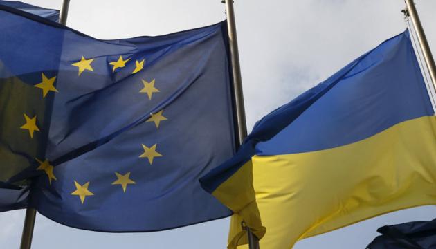 Ассоциация с ЕС: Украина в прошлом году выполнила 41% задач соглашения