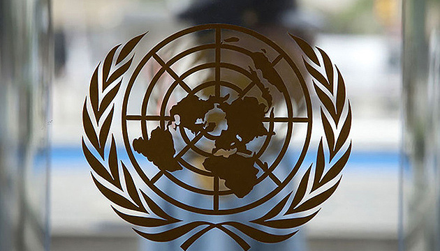 Ukraine submits official letters to UN Secretary-General regarding actions of occupying power in Crimea